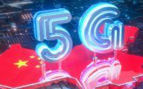英国和记电讯宣布8月份启动5G,依然采用华为设备