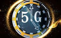 """""""发令枪""""响!三大运营商及广电如何迈出5G商用新步伐?"""