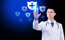 ChartSpan完成1500万美元A轮融资,扩大其慢性疾病管理业务规模