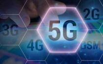 5G中标榜单彰显中国对外开放决心