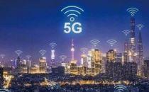 除了速度 5G还能改变你生活中的这些方面!