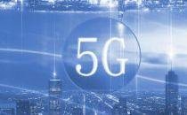 国内第一座特高压5G基站在安徽落成