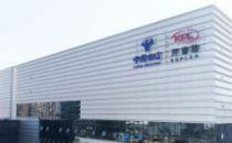 广东首个获得CQCA级认证及三级等保的高端数据中心-开普勒华南大数据中心