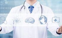 首发|美杰医疗获薄荷天使基金千万元独家投资,专注多模态肿瘤热物理治疗系统