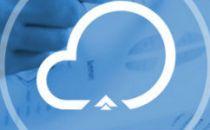 如何选择合适的云计算服务供应商