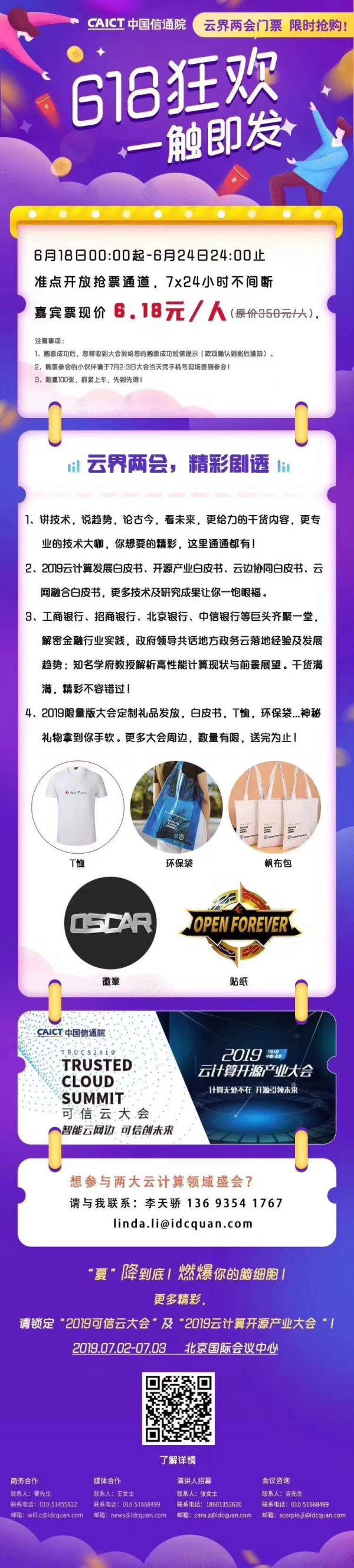 http://www.reviewcode.cn/chanpinsheji/52591.html