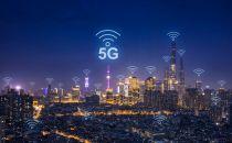 工业互联网,5G应用大舞台