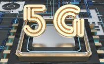 浅析5G技术的发展及行业应用