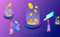 金融行业开源技术应用社区首秀:金融业拥抱开源成绩斐然