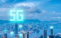 Ovum观点:运营商5G定价如何创新?固定宽带领域或可提供经验