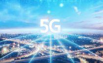 北京移动夯实5G能力,面向5G商用,华为稳步前进