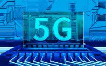 爱立信发布移动市场报告:2024年5G用户数将达到19亿