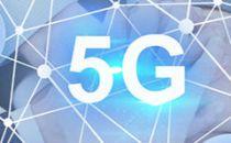 菲律宾环球电信推出华为设备支持的5G服务