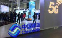 中国移动5G+计划将在25日发布,关于移动5G的一切即将揭晓