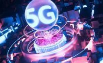 5G时代数字化室内覆盖将成主流,数千万量级前景可期