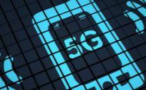 华数集团着手申请虚拟运营商牌照,布局5G应用领域