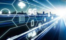 抢滩5G,哪些行业将受最大影响?