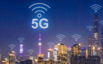 5G影响天气预报?GSMA官方回复:没有的事!