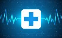 北京电子病历共享平台一期工程已接入30家三级医院