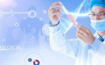 5月份中国医疗健康领域融资额超亿元项目盘点