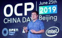 百度智能云副总经理谢广军:开源生态推动云计算技术变革