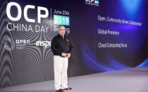 OCP开放计算项目介绍及LinkedIn、百度在OCP领域的工作进展