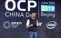 腾讯专家工程师蔡克文:加强与社区技术交流 推动基础设施跨企业开发