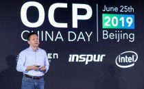 微软亚洲研究院首席研究员张霖涛:数据中心软硬协同创新让硬件价值最大化