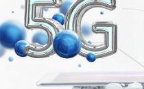 华为获50个5G商用合同 发货超15万个5G基站