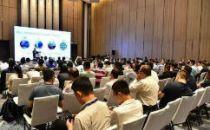 华为云亮相2019中国卫生信息技术大会