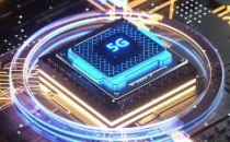 中国移动发布42款5G商用终端 将打造5G终端联盟