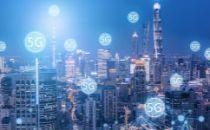 王志勤:5G将与众多技术结合,加速产业数字化发展