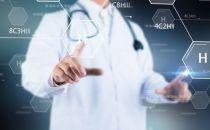 """专业的""""虚拟医生""""诞生,这家公司解决了医生资源短缺问题"""