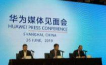 华为胡厚崑:今年5G基站发货量有望达50万 供应不影响