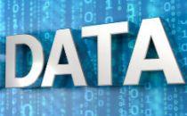 """打破信息""""孤岛"""",拔掉数据""""烟囱""""山西省大数据中心揭牌"""