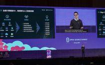 腾讯云首次公开边缘计算网络开源平台,拥抱5G与万物互联