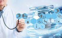 智能医疗新模式 便捷就医惠民生