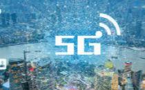 喻国明谈5G:两高两低的革命性技术,中长视频将成主要表达方式