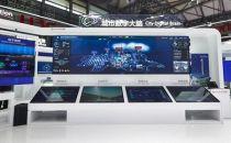 MWC19上海| 数字大脑助力智慧城市建设升级