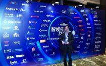 """台达荣获百度数据中心合作伙伴大会""""2018优秀合作伙伴奖"""""""