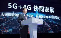 关于中国移动的5G+战略的六个角度