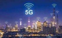 IDC时评:为什么说5G是边缘的腿,而AI是边缘的魂?