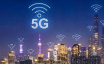 加快布局5G产业 运营商借机破困局