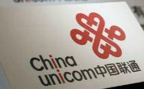 中国联通频频集采5G试验终端:联通华盛是唯一供货方
