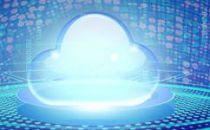 企业如何将工作负载转移到云端?