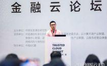 2019可信云大会 | 段苏隆:容器技术实践与思考