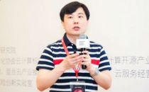 2019可信云大会丨腾讯云AI平台专家产品经理余祖坤:AI建模平台的设计实践
