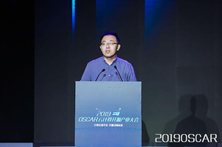 2019OSCAR云计算开源产业大会_工业和信息化部信息化和软件服务业司信息服务业处副处长 李琰