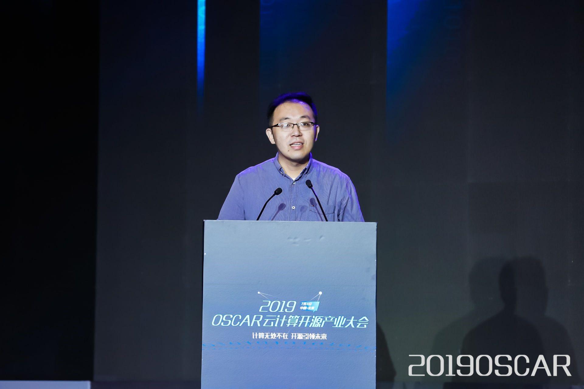 2019OSCAR云计算开源产业大会_工业和信息化部信息化和软件服务业司信息服务业处副处长李琰