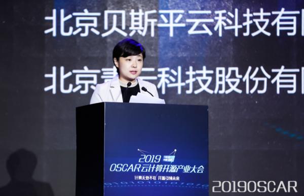 中国信息通信研究院云计算与大数据研究所云计算部主任栗蔚